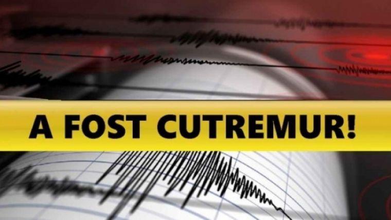 Un cutremur de suprafaţă cu magnitudinea de 6,9 grade s-a produs duminică seară în Indonezia, anunţă Instututul american de geofizică.