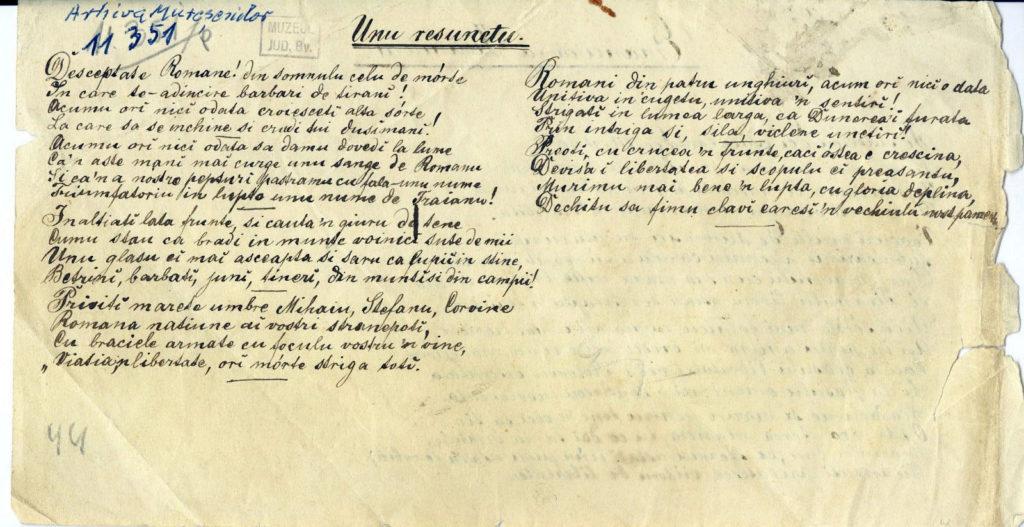 Adevărata poveste a imnului României. Documente și acte istorice