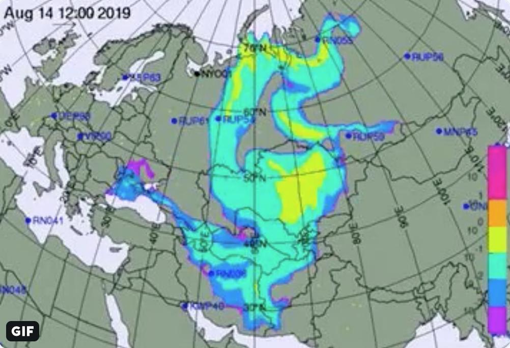 România, în alertă! Unde ar fi ajuns radiațiile de la Severodvinsk