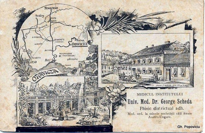 Prima linie de cale ferată pe actualul teritoriu al României