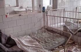 CARNAGIU într-un SPITAL din România. Patru oameni UCIȘI și 9 răniți