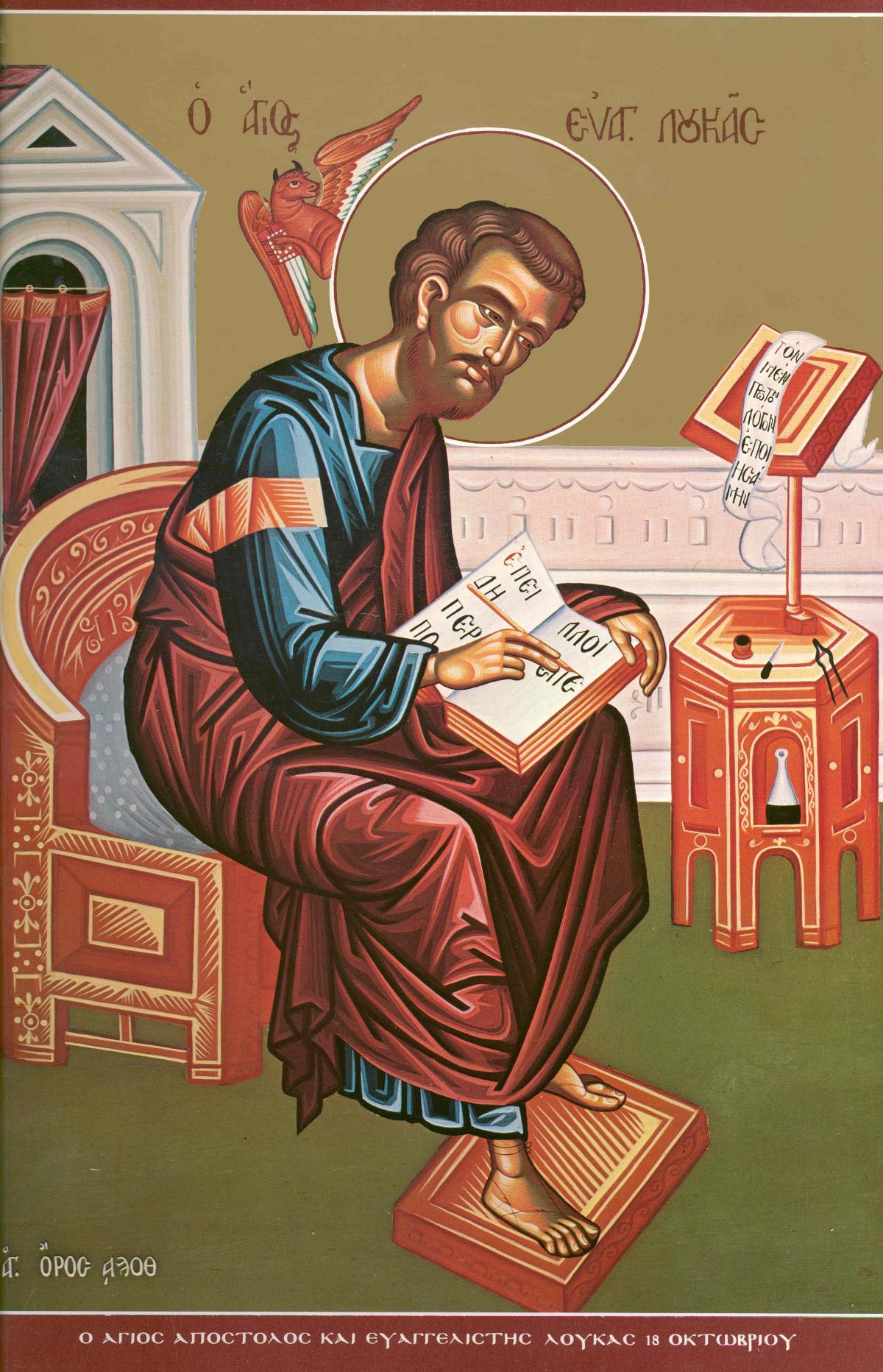 Sfântul zilei: Primul iconar. Calendar creștin ortodox