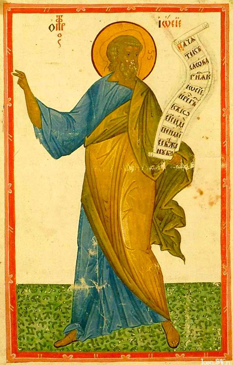 Sfântul zilei: Prorocul iubirii. Calendar creștin ortodox