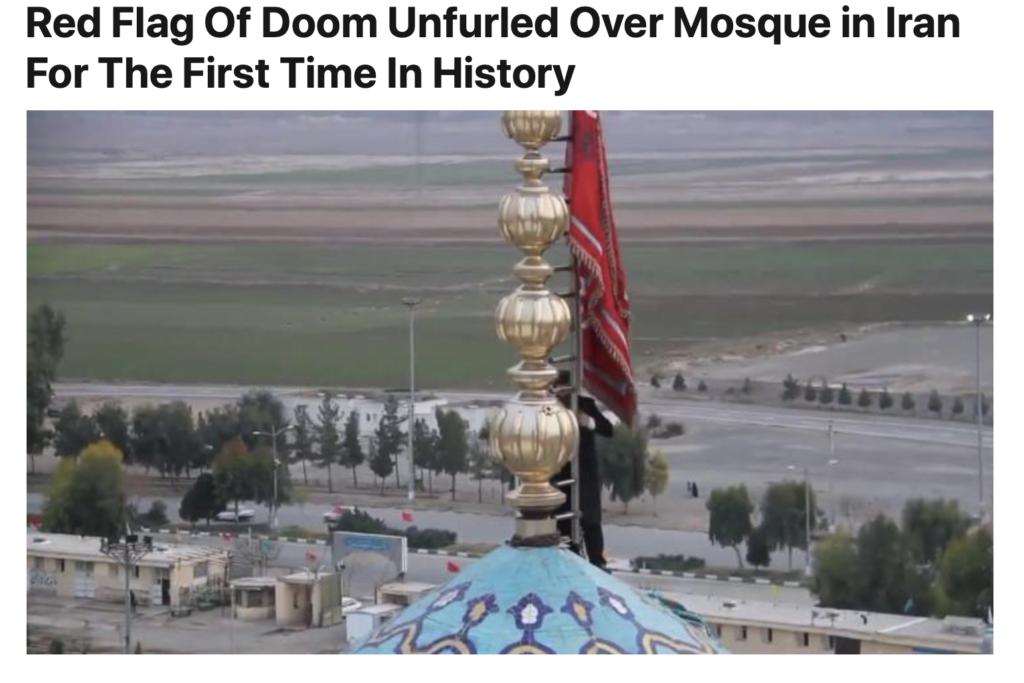 Începe! Iranienii au ridicat simbolul unei bătălii pe viață și pe moarte!