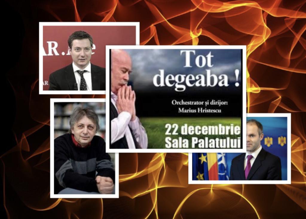 """Картинки по запросу """"DEGEABA spectacol"""""""""""