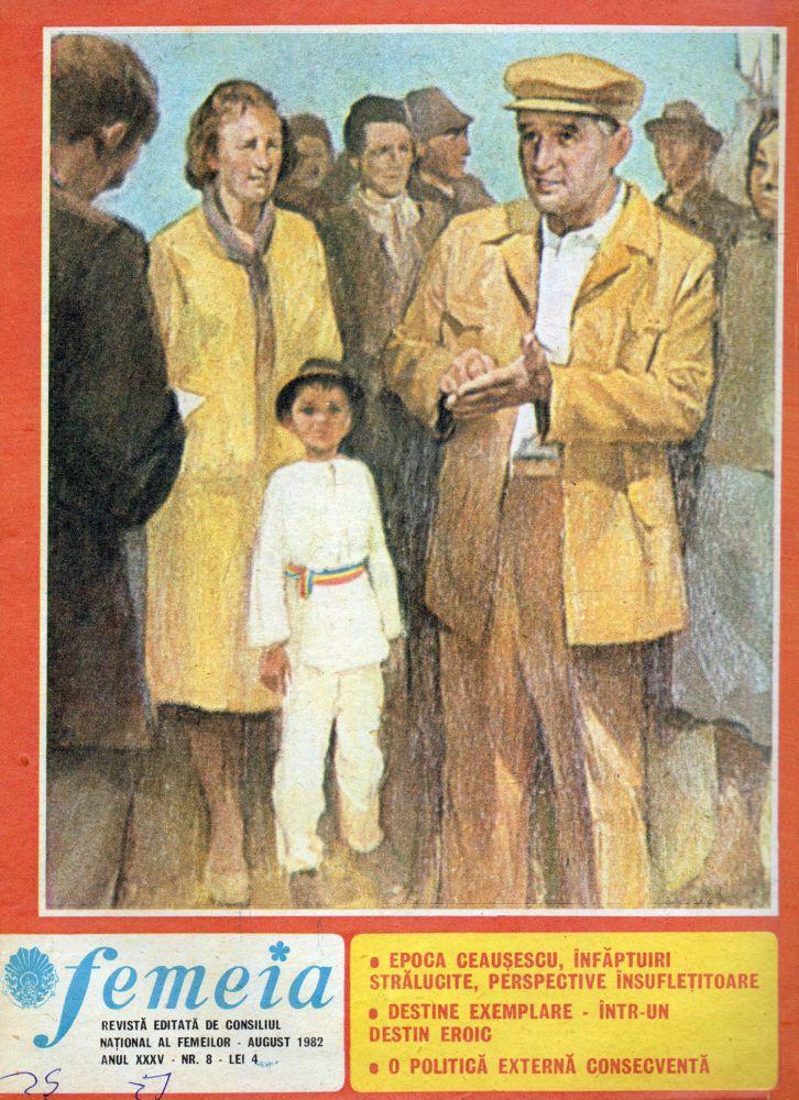 Femeile din Lotul de însămânțare al lui Ceaușescu