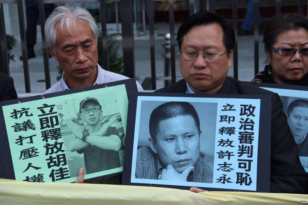 Coronavirus și comunism în China. Criticii regimului sunt arestați