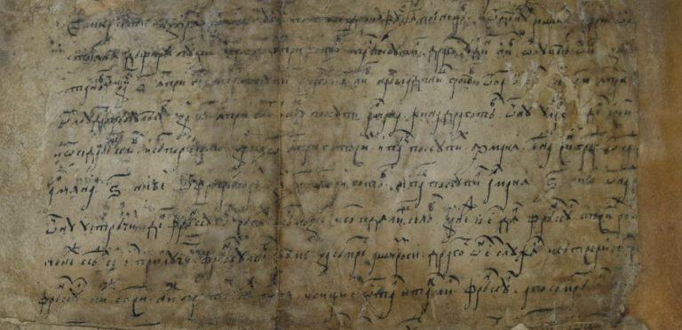 Povestea salvării unui document semnat de Mihai Viteazul